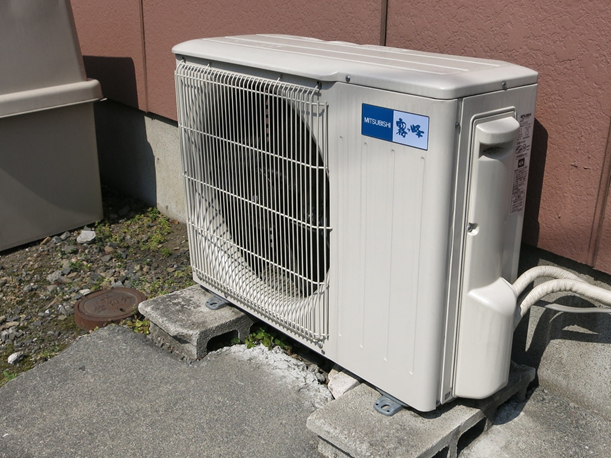 Reduce your AC bill this summer